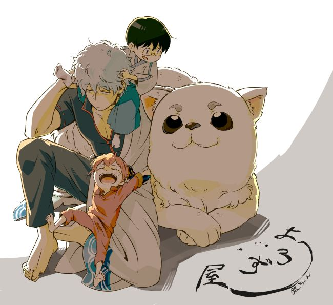 Gintoki, Kagura, Shinpachi, and Sadaharu
