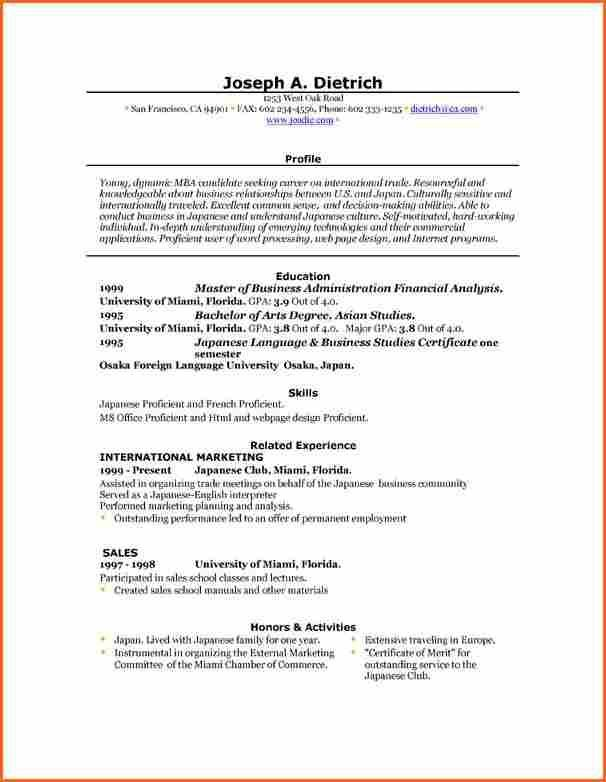Resume Template Microsoft Word 2007 Resume Examples Simple