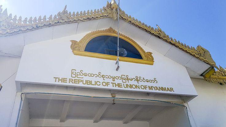 Myawaddy Reistips en Reisinformatie - GlobeHopper