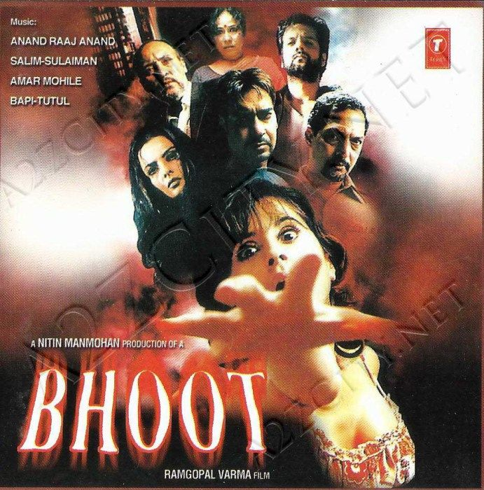 Bhoot [2003 – FLAC] | Old movies, New movies, Movie posters
