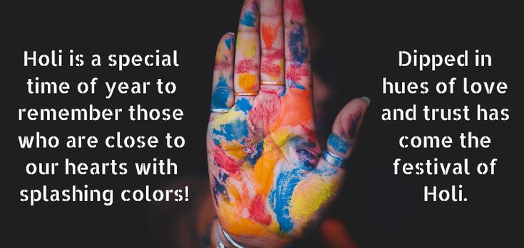 Best Collection of Happy Holi Sms In English 2018
