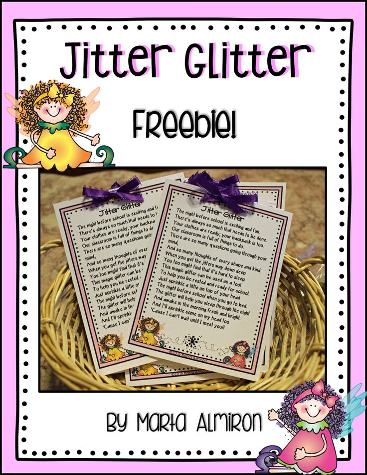 This is a picture of Geeky Jitter Glitter Poem Printable