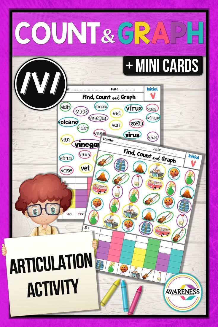 V Articulation Activity V Sound Count Graph No Prep Worksheets Articulation Activities Speech Therapy Games Activities [ 1103 x 735 Pixel ]