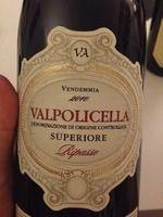 Annaberta Valpolicella Superiore Ripasso #wine #vin #red #valpolicella #good #superiore