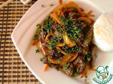 Куриная печень с овощами в китайском варианте - кулинарный рецепт