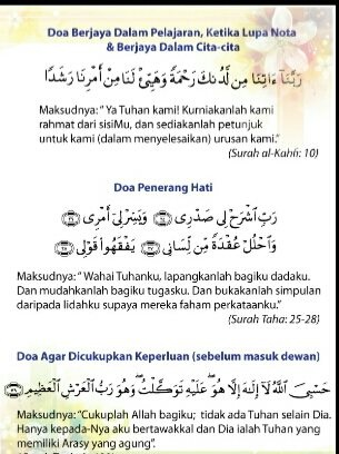 Doa for students
