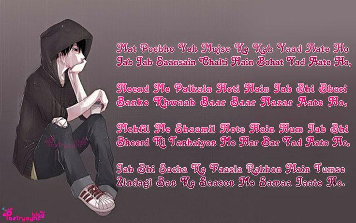 Yad Shayari Ghazal SMS Mat Pocho Yeh Mujse Ke Kab Yad Aate Ho Alone Sad Boy In Love By Poetrysync