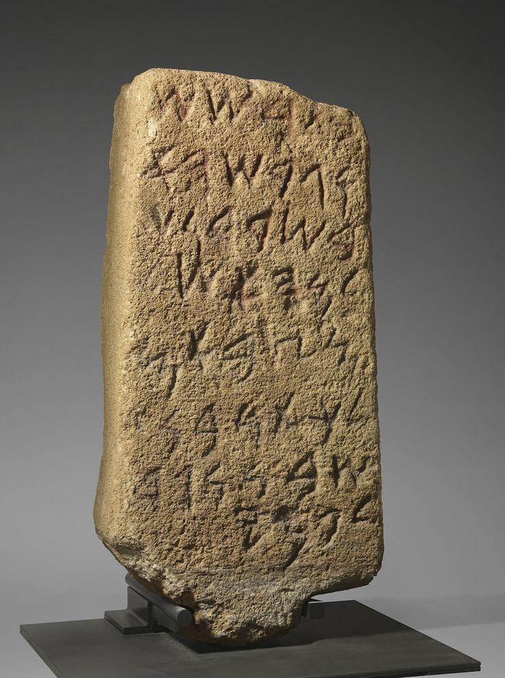Nora Stele, Sardinia, Cagliari, Pula (near ancient Nora) Phoenician, ninth-eighth century BC