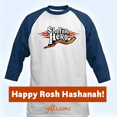 rosh hashanah rap video