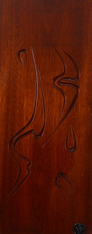 Bloodwood - Abstract -I