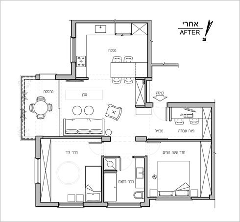 Ournewhome Pinterest House