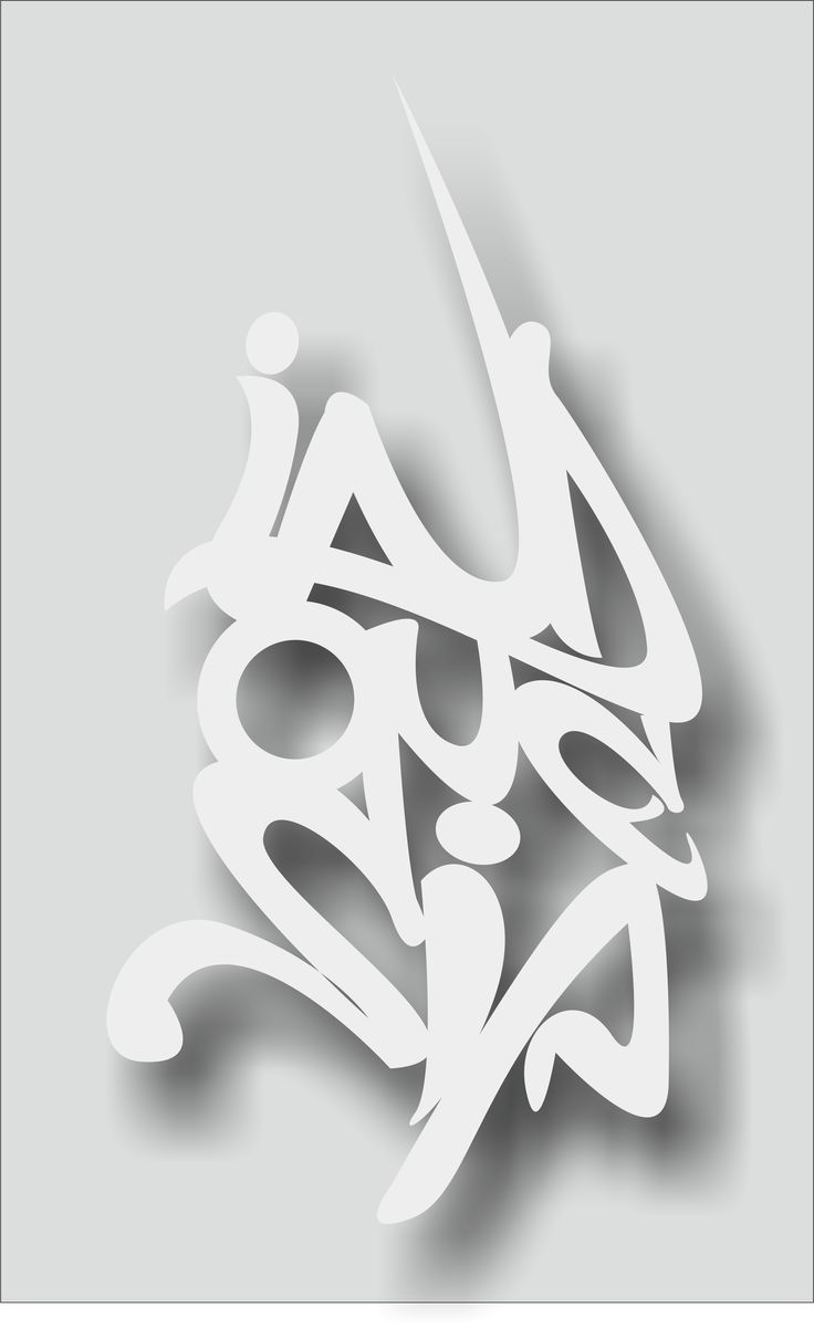 #Indonesia #asal #typograpgy #lettering #photoshop