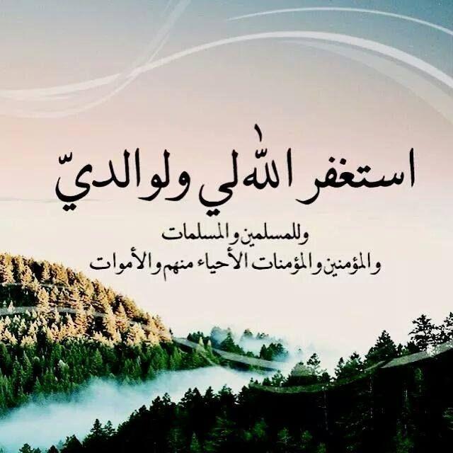 حالات واتس اب دينية جديدة 2020 أحدث حالات اسلامية للواتس Doa Islam Arabic Calligraphy Instagram