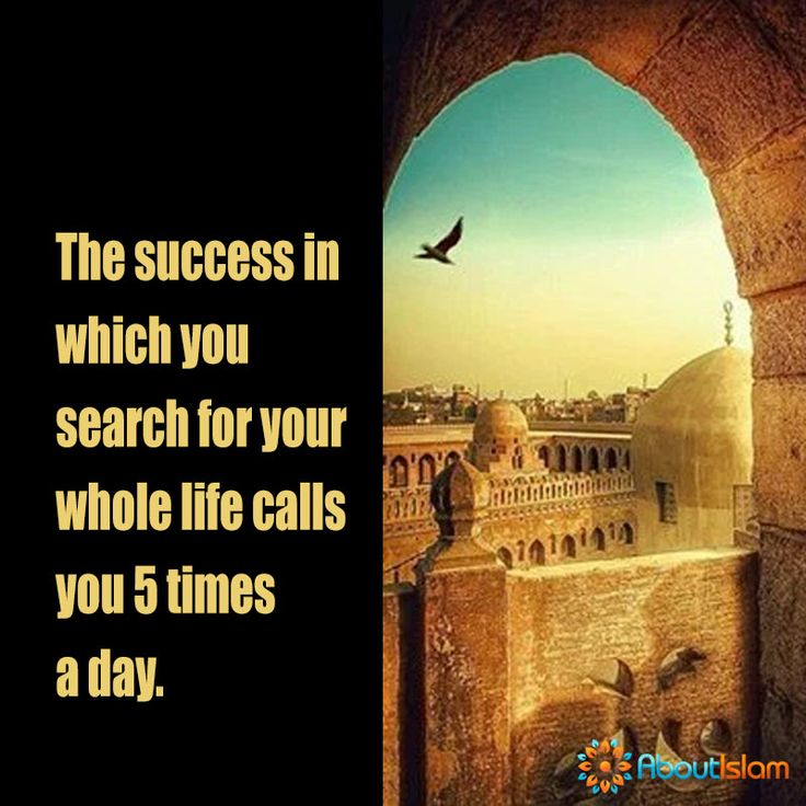 The success calls you 5 times a day!   #Islam #Prayer #Faith