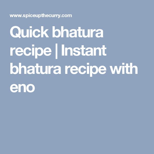 Quick bhatura recipe | Instant bhatura recipe with eno