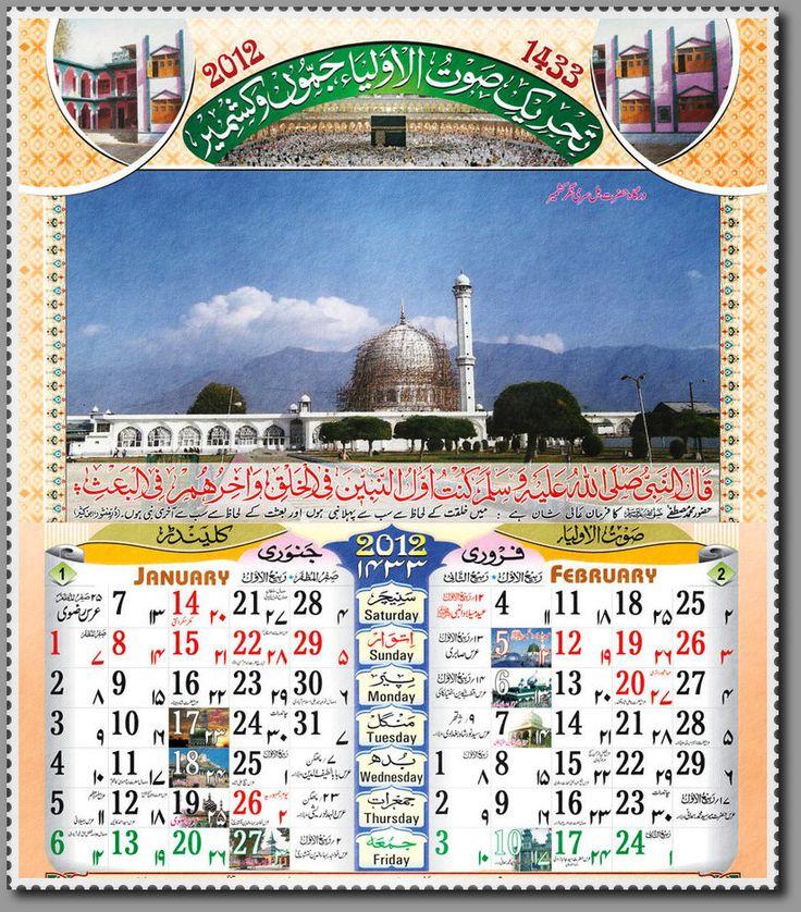 622 – The beginning of the Islamic calendar.   hijri calendar is a lunar calendar consisting of 12 months in a year ...
