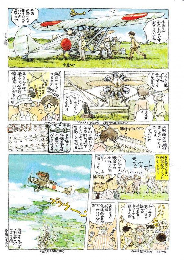 43 best STYLE Miyazaki images on Pinterest Drawing, Character - magazine storyboard