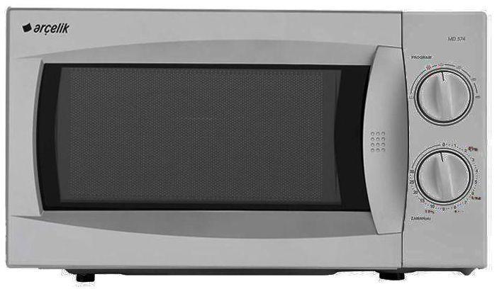 Ürün tipi: Solo Mikrodalga Fırın Izgara gücü (Watt): 1200 W Güç seviyeleri: 6 Pişirme Haznesi kapasitesi: 17 lt Ürün numarası: 1079009  http://www.pazarvizyon.com/arcelik-md-574-s-mikrodalga-firin.html