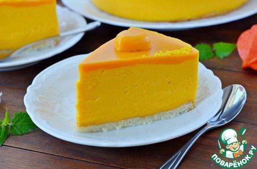 Тыквенно-муссовый торт - кулинарный рецепт