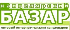 Канцелярский базар - оптовый магазин канцтоваров