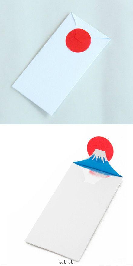 Clever envelope and sticker creates Japan/Mount Fuji effect :) | конверт с наклейкой - гора Фудзи и солнце