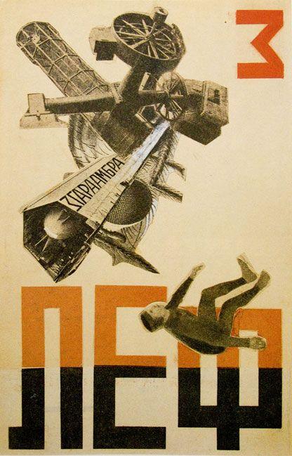 Alexandre Rodchenko, couverture du magazine LEF, n°3, 1923