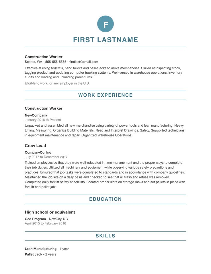 Resume Templates Indeed (2) TEMPLATES EXAMPLE