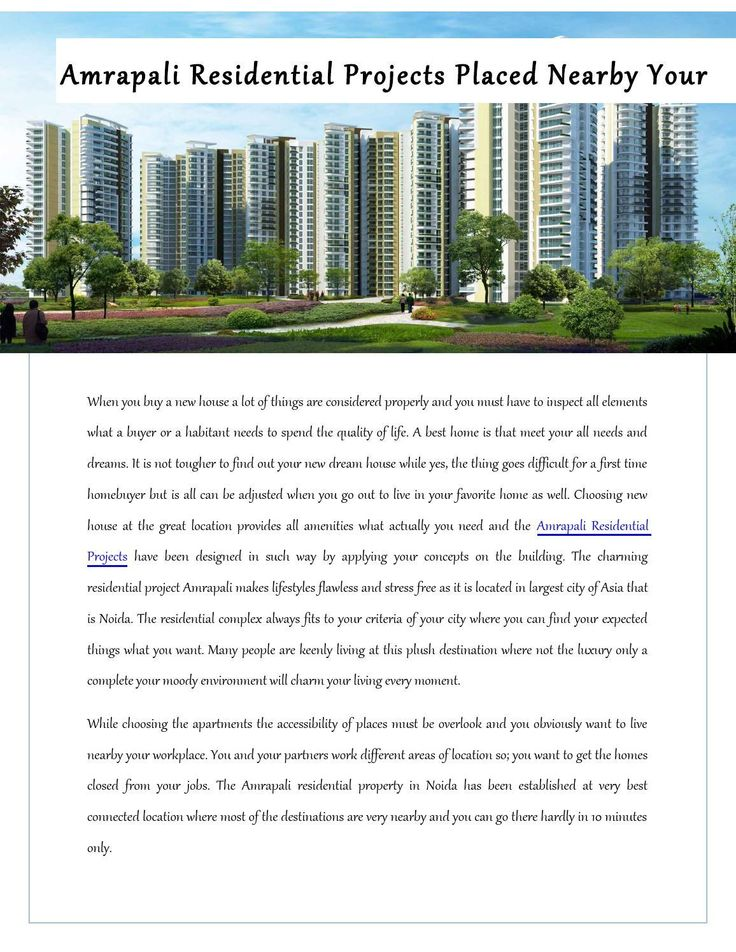 Amrapali Residential Projects, Amrapali Residential Property in Noida