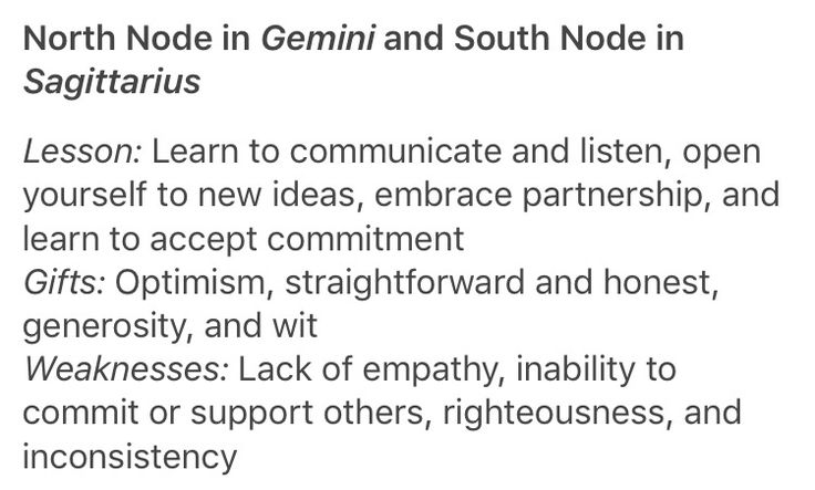 north node in gemini The life purpose of a person with the north node in gemini in the 11th house is to learn to connect to groups and friends through communication the south.