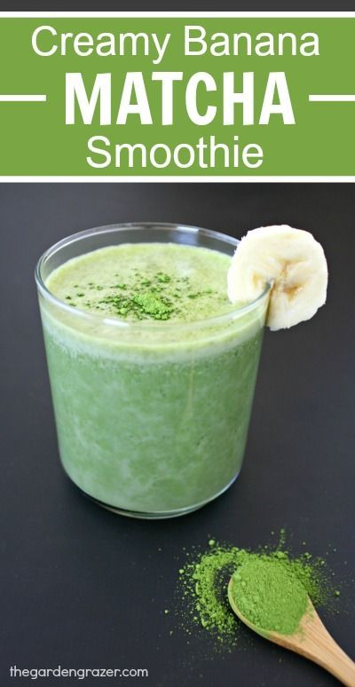 4-ingredient Banana Matcha Smoothie!! Super creamy, refreshing, energizing, and antioxidant-rich! (vegan, gluten-free)
