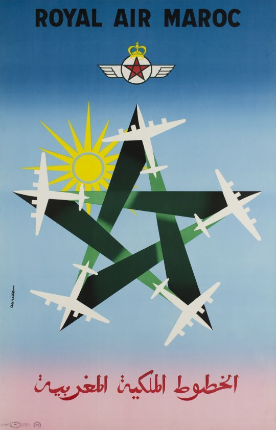 Royal Air Maroc from circa 1955 classic vintage travel poster