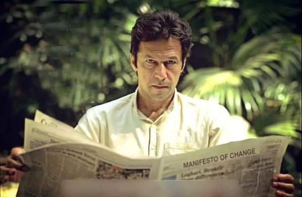 imran khan leadership analysis Analysis: imran khan overplays  cricket hero imran khan rode a wave of discontent to finally break  instead of looking for the leadership of.