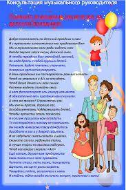 Картинки по запросу правила детского сада для детей поведение в театре