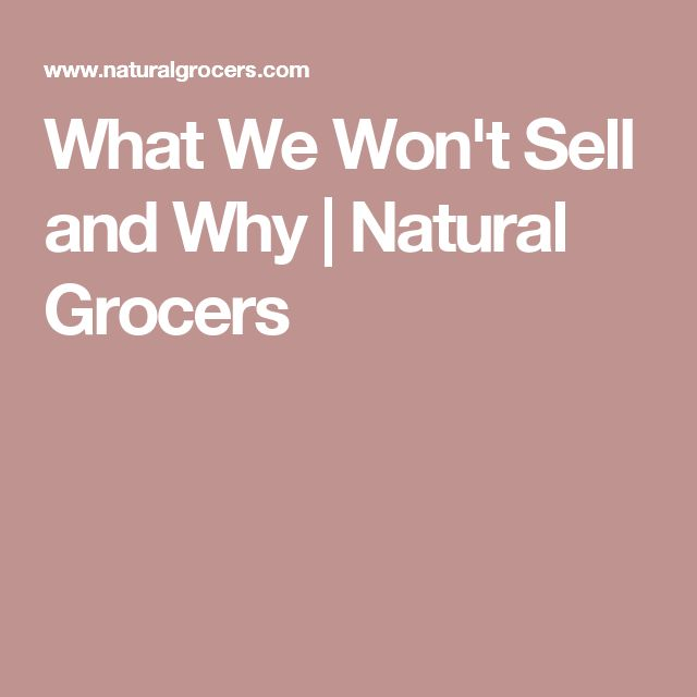 What We Won't Sell and Why👉🏾THIS LIST IS ONE REASON WHY  I❤️Natural Grocers. Takes some of the weight off my shoulders.  Because let's face it, I worry A LOT about my family's food choices. Plus the store isn't A Million acres of disease provoking sh*t 🙀yea I said it.
