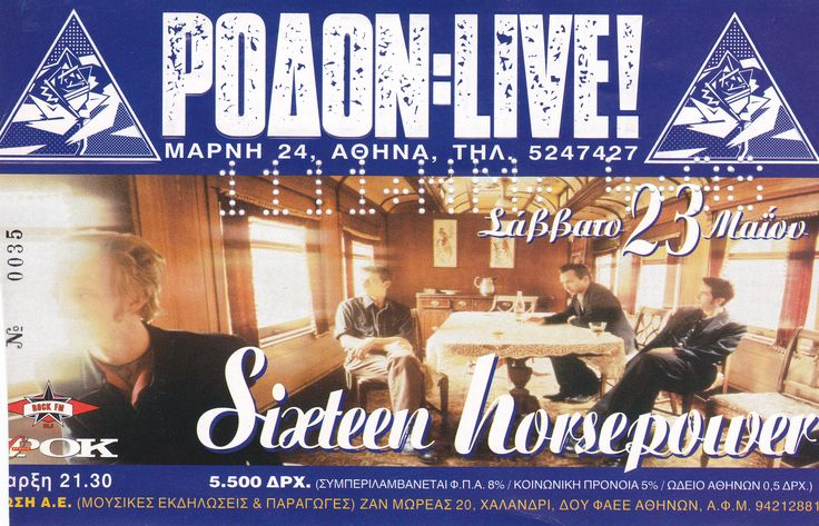 16 HORSEPOWER 23-5-1998 RODON CLUB ATHENS