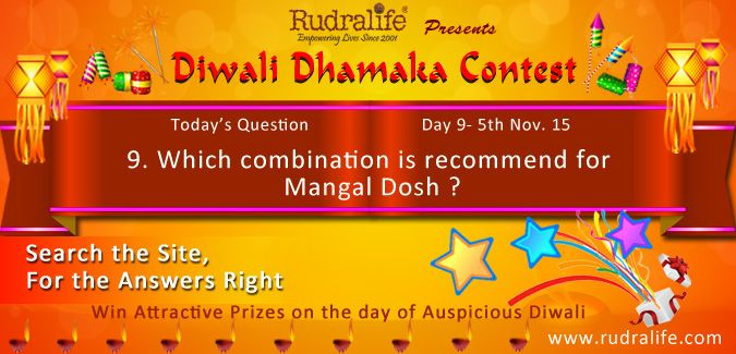 Diwali Dhamaka Contest 2015 (Day - 9) To Participate Click Here http://rudralife.com/index.php/diwalicontest