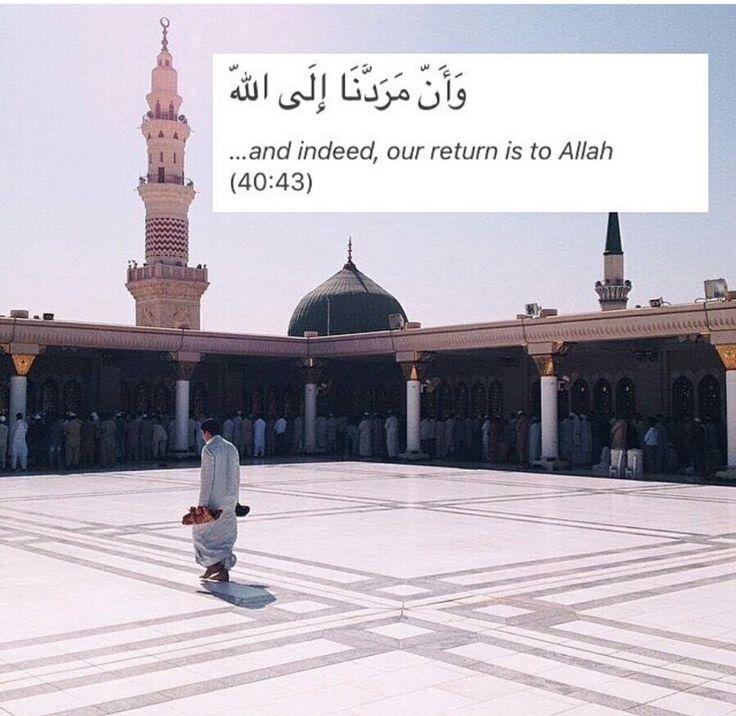 Islam Muslim, Islamic Religion, History, Beliefs Quran.