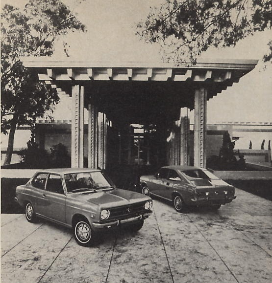 58 Best Images About History Of Nissan On Pinterest