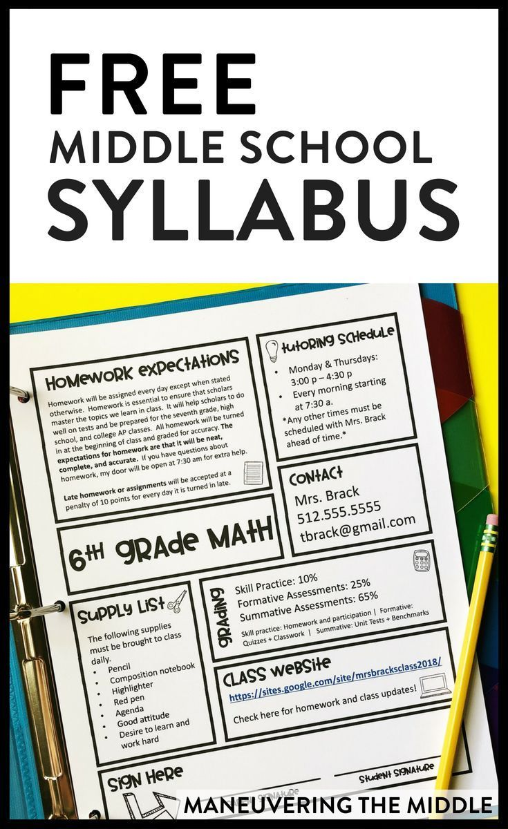 Free Middle School Syllabus | Pinterest