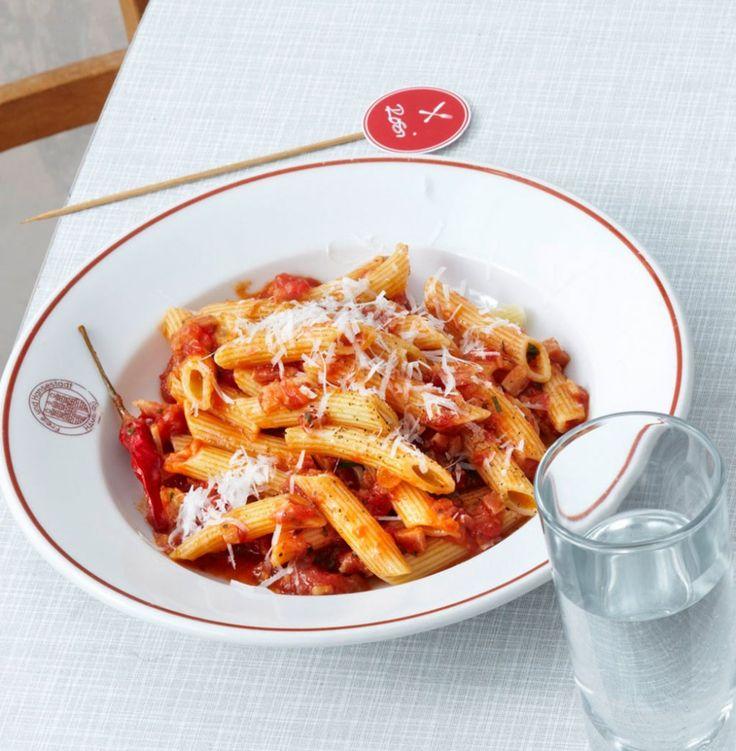 Rezept für Penne all'arrabbiata mit San-Marzano-Tomaten bei Essen und Trinken. Und weitere Rezepte in den Kategorien Gemüse, Gewürze, Kräuter, Nudeln / Pasta, Hauptspeise, Dünsten, Kochen, Italienisch, Einfach, Schnell.