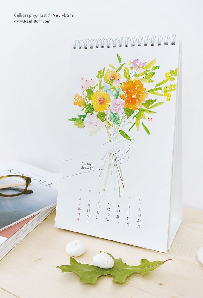 artist 늘봄 2016 CALENDAR (calligraphy + illust + design by 늘봄) 150 x 260mm
