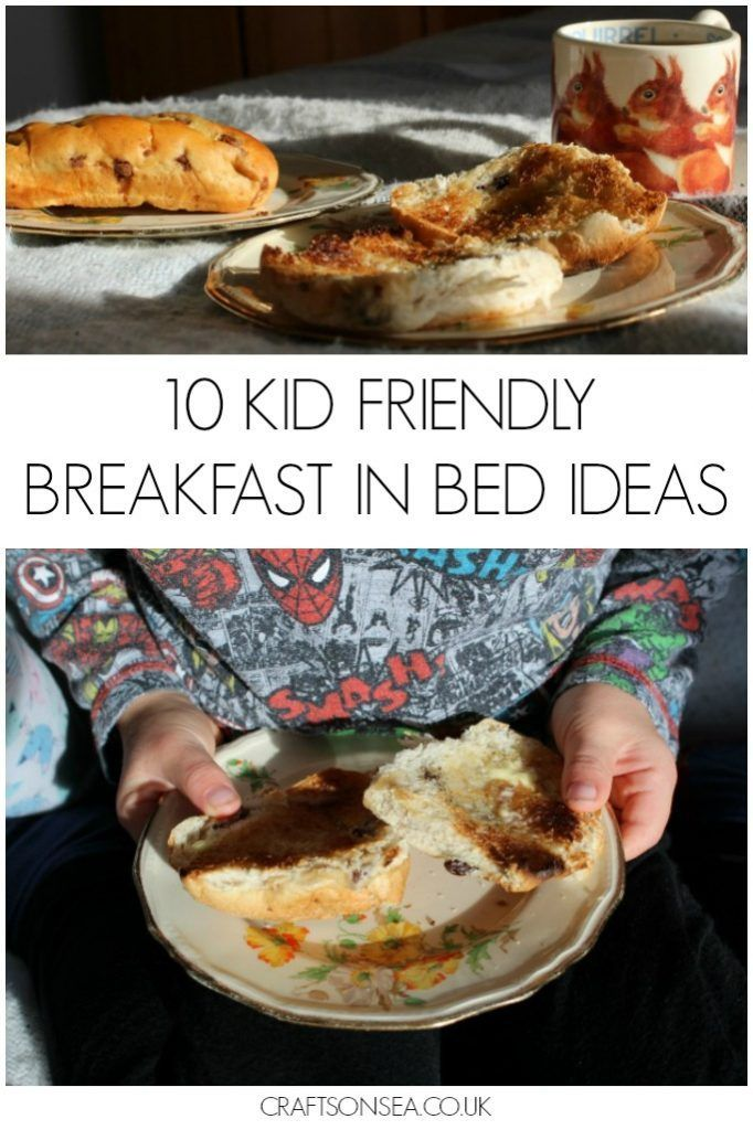 Chilled out mornings can seem like a long forgotten idea once you have children but these kid friendly breakfast in bed ideas can make your mornings better!