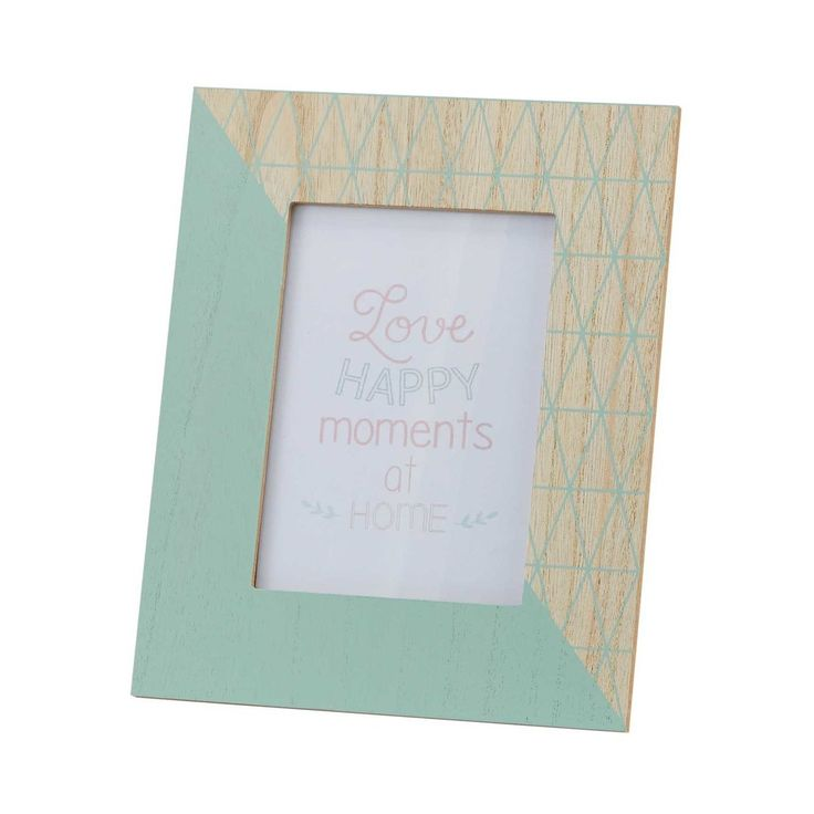 MAYA Graphic Aqua Photo Frame 22 x 26 cm