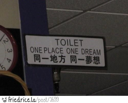 only in Asia....