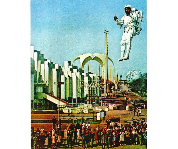 20 Awesome Things People Saw at the 1964 World's Fair