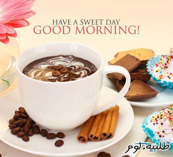 Have a nice day:) #talabiah