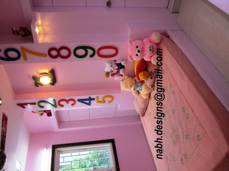 CHILDREN BEDROOM VIEW