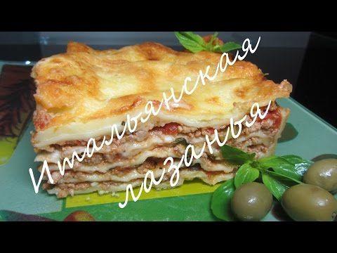 Лазанья clip công thức Hướng dẫn dậy học làm mỳ Ý Lasagna Bolognese Bechamel | mì Ý sốt thịt băm - YouTube