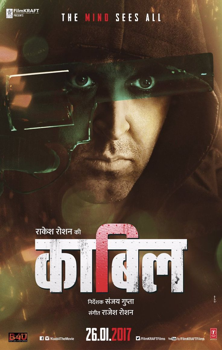 Here's we present the official trailer ofupcoming 2017 Indian Hindi romantic action thriller film Kaabildirected by Sanjay Guptaand written by