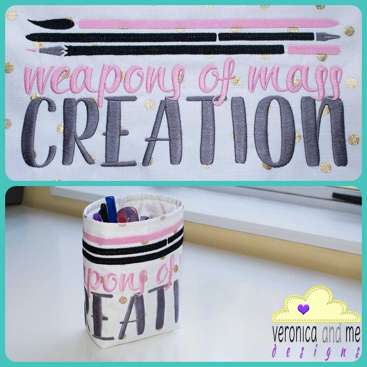 """Looking for the perfect design for a teacher gift?  This """"Weapons of Mass Creation"""" design would be perfect for a really unique pencil case or pen cup and would make a fun addition to anyone's desk."""